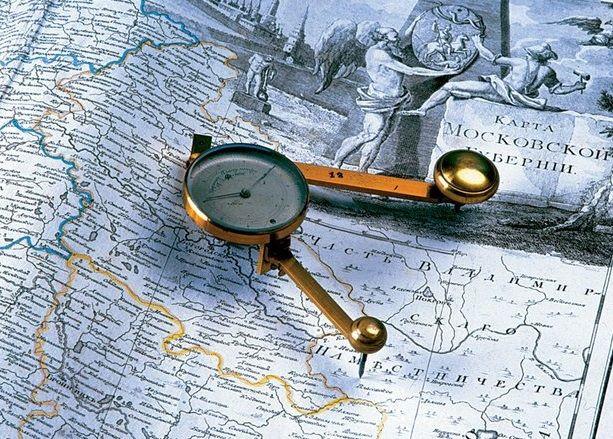 Поздравление с Днём работников геодезии и картографии России