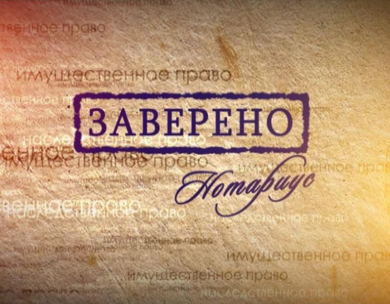 Поздравление с Днём нотариата в России