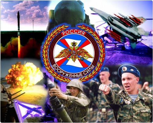 Поздравление с Днём сотрудников военных комиссариатов