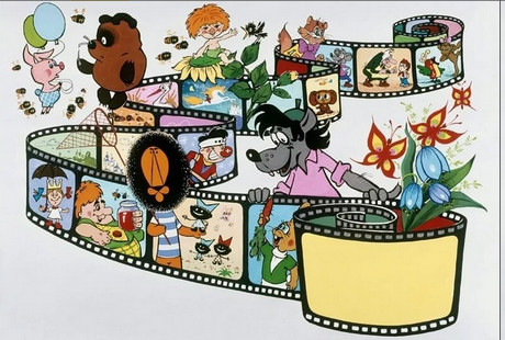 Поздравление с Днём российской анимации