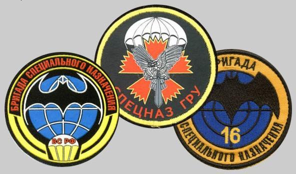 Поздравление с Днём подразделений специального назначения Российской Федерации (спецназа)