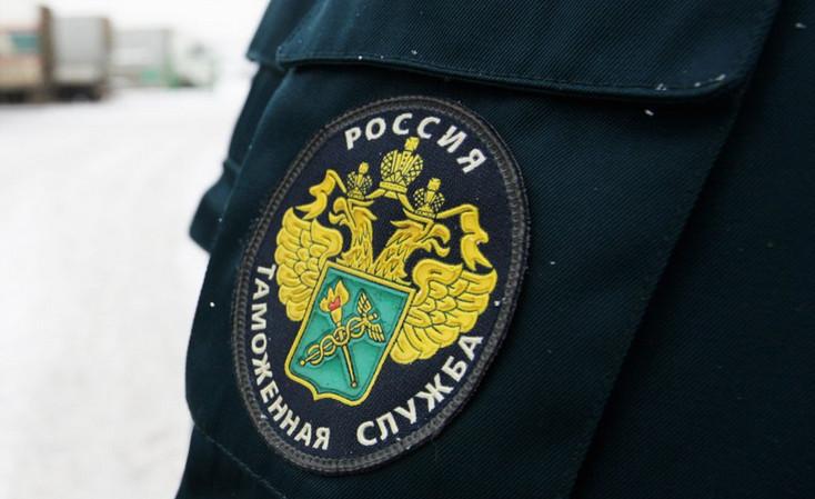 Поздравление с Днём таможенника Российской Федерации