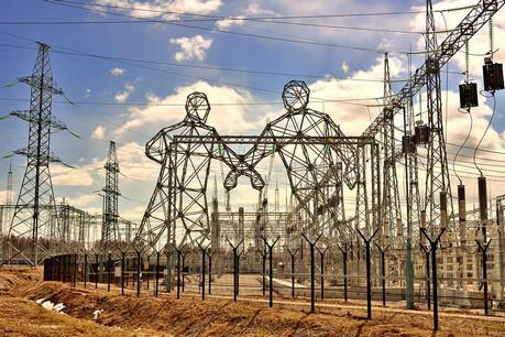 Поздравление с Днём энергетика