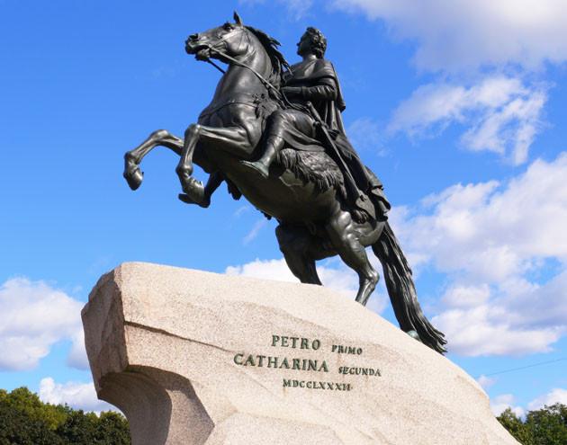 Поздравление с Международным днём охраны памятников и исторических мест