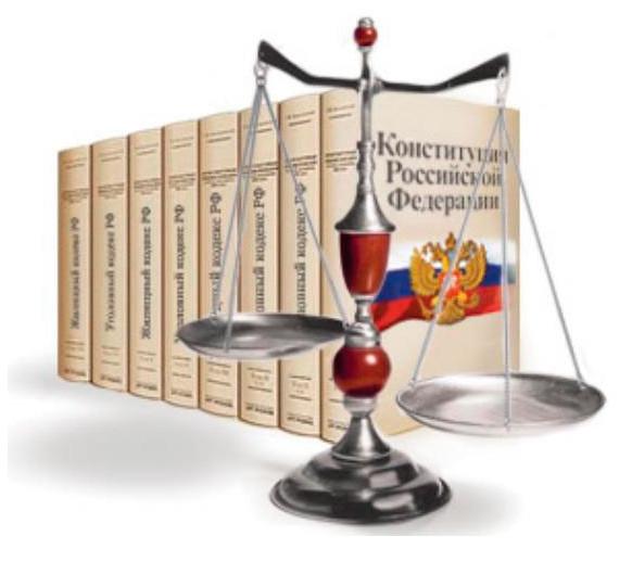 Поздравление с Днём российской адвокатуры