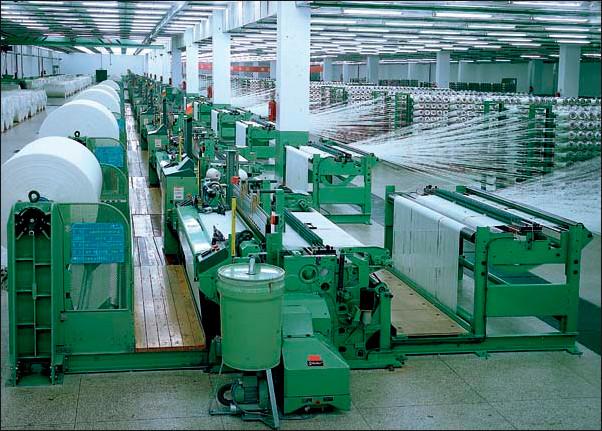 Поздравление с Днём работников текстильной и лёгкой промышленности