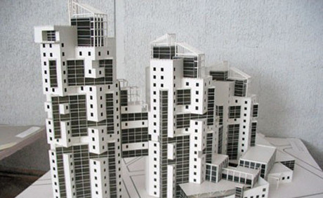 Поздравление с Всемирным днём архитектуры