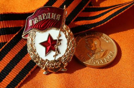 Поздравление с Днём российской гвардии
