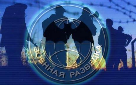 Поздравление с Днём военного разведчика
